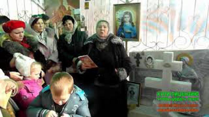 13 часть Запись на могилке у Отрока Вячеслава, когда я там был