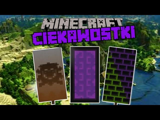 5 wzorów na flagi w Minecraft 1.9! - Minecraft Ciekawostki 2