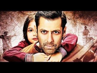 Брат Баджранги (индийский фильм) HD