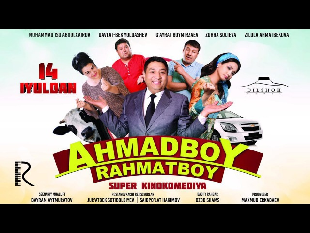 Ahmadboy Raxmatboy (treyler) | Ахмадбой Рахматбой (трейлер)