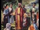 Закон Божий. Греческое владычество. Перевод книг Священного Писания на греческий язык. 168