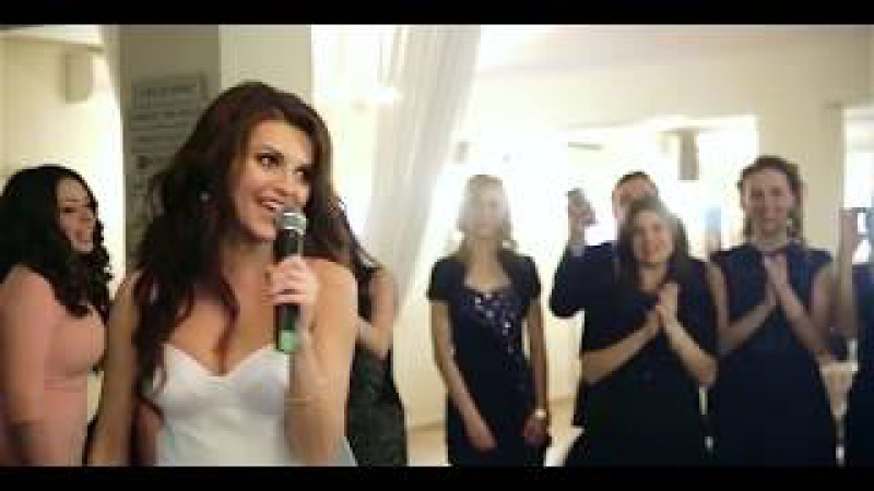 Поет на свадьбе невеста Поет жениху песня мужу MFYRND