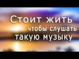 Сборник самой красивой на свете музыки!!! Дмитрий Метлицкий &amp ОркестрBeautiful Instrumental music