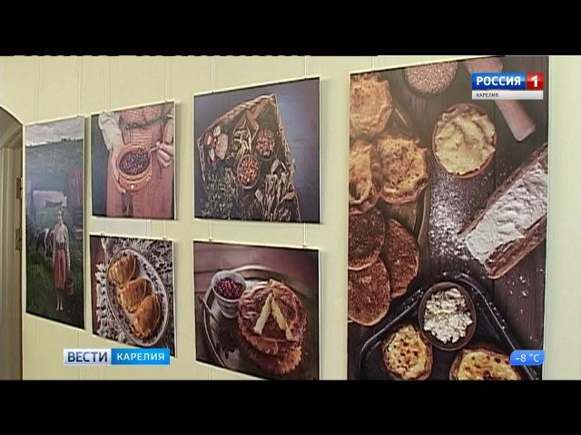 Выставка кулинарных богатств Поморья открылась в Петрозаводске