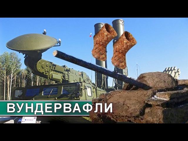 Вундервафли С-350, С-400, С-500