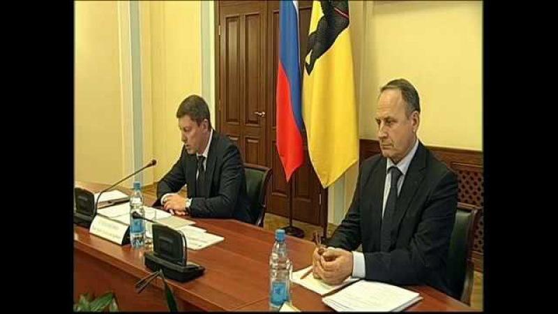 Заседание правительства Ярославской области от 13.12.17