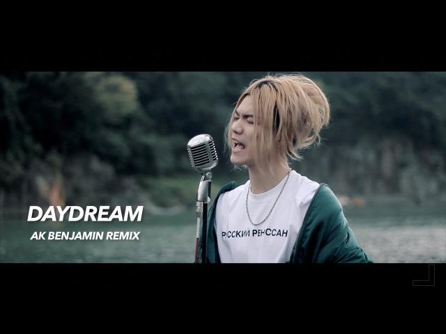 J-Hope - Daydream English Chinese Cover (Ak Benjamin Remix)