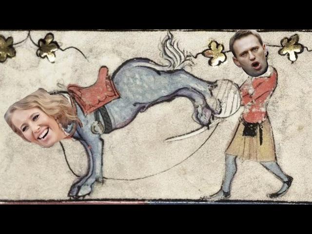 Сисян - Иск к Путину