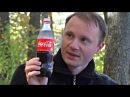 ОГНЕДЫШАЩАЯ КОЛА ! Огненная ракета из Кока Колы заправленной газом