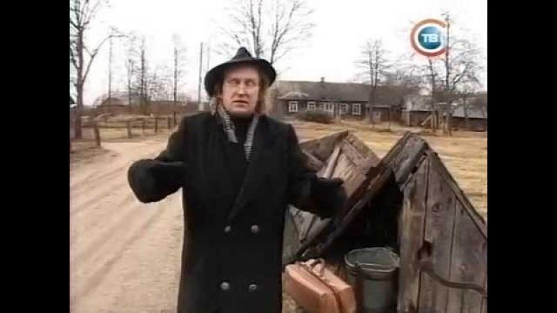 Данюшава Падарожжы Дылетанта
