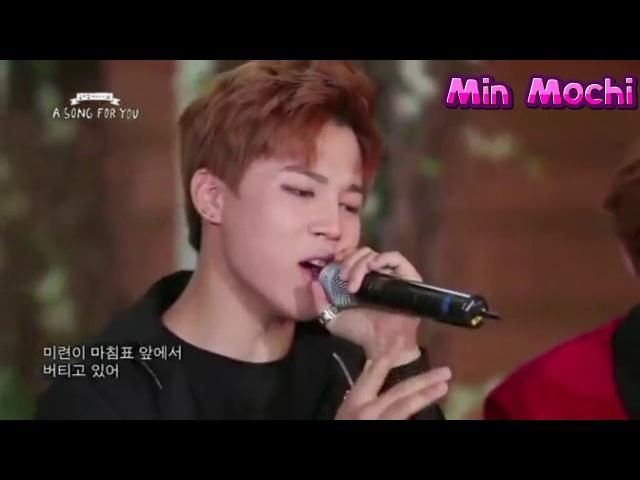 10 дек. 2017 г. Jimin's sweet voice (Jimin BTS singing acapella)