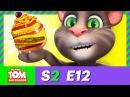 Talking Tom and Friends - Taco Spaghetti Burger | Season 2 Episode 12