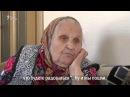 Рассказ свидетеля расстрела людей - палачами НКВД в 1938 г.