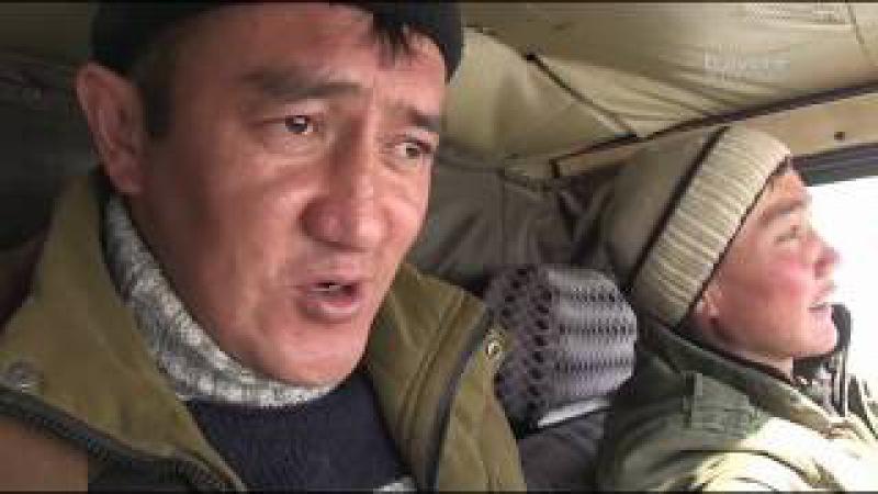 Самые опасные путешествия Киргизия