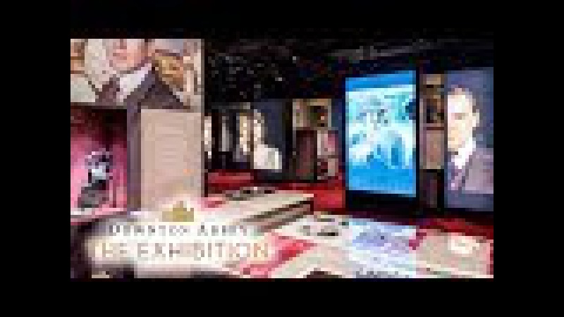 Downton Abbey: The Exhibition Preview