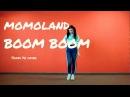 Intime (Tokki Yo solo) – MOMOLAND – BBoom BBoom 뿜뿜 [dance cover]