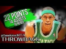 Rajon Rondo Triple-Double in 2012 ECF Game 7 at Heat - 22 Pts, 14 Assists, 10 Rebs!