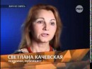 Фальсификация истории Сенсационные рассекреченные документы Нам и не снилось cu...