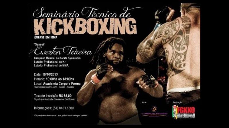 CFX Sports MMA - Seminário IMPERDÍVEL EWERTON TEIXEIRA !!