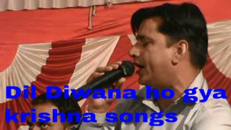 Dil Diwana Ho Gya Mera दिल दीवाना हो गया एक तो तेरे होठ नाजुक द237