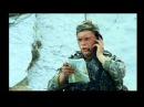 Отрывок из фильма Грозовые ворота там бой идет!