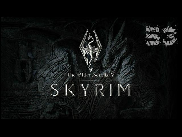 The Elder Scrolls V: Skyrim - наполняем чаши 53