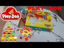 Play Doh Hot Dog Hamburger Creation Cook Grill Makes PlayDoh Kabobs Khicken by funnyadventures