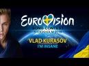 Владислав Курасов Vlad Kurasov I'm Insane Eurovision 2016 Ukraine