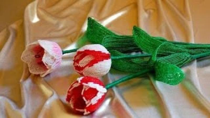 Плетем тюльпан из бисера