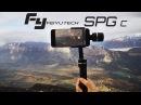 Обзор FeiyuTech SPG C ($99) 3-Axis Stabilized Handheld Gimbal для смартфонов