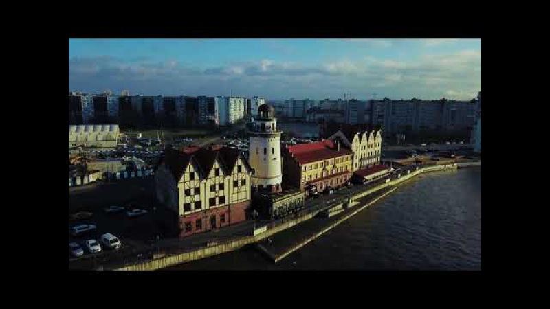 Калининград 2017 Кафедральный собор и рыбная деревня
