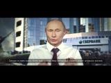 (ВНИМАНИЕ МНОГО МАТА!) Stil Ryder - Путин VS Гитлер