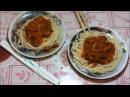 Очень вкусные спагетти с мясом и овощами.Spagetti a la Ma Di. Как приготовить мягкое мясо.