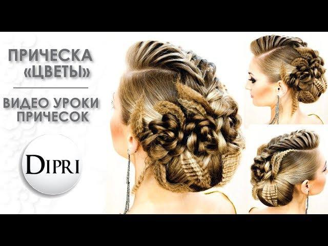 Вечерняя прическа с плетением Цветы Updo Hairstyles Hair Tutorial
