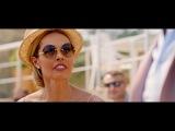 Женщины против мужчин Крымские каникулы - Trailer