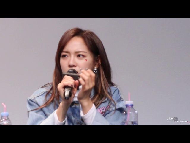 180211 구구단(gugudan)- 네번째 미니 앨범' Act.4 Cait Sith' 발매 기념 용산 팬사인회 마무리 세정 MC