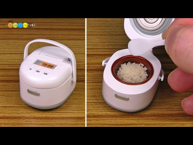 DIY Miniature Rice cooker ミニチュア炊飯器作り