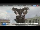 Новости на Россия 24 Создание Малороссии обсудит контактная группа в Минске