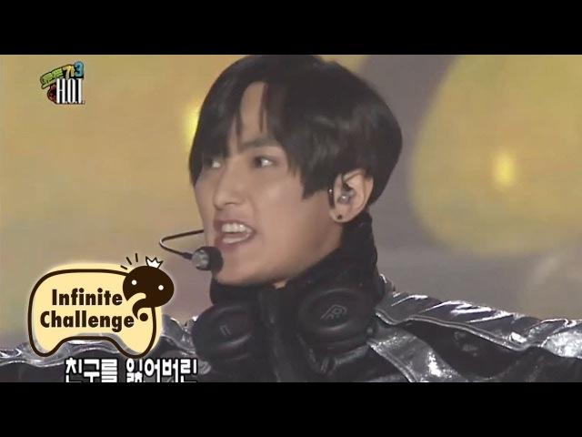 26 февр 2018 г H O T is BACK H O T Warrior's Descendant Infinite Challenge Ep 558
