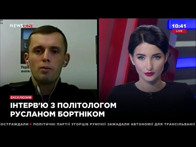 Бортник: Кравчук хочет показать себя возможным переговорщиком по вопросу конфликта на Донбассе 09.01