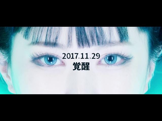 LeChat / 覚悟より切実な現実の前で-teaser-