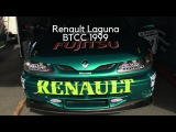 Renault Laguna BTCC 1999 Touring car, pure sound, start up and fly bys