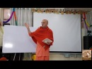 24 лекция. Бхагавад-Гита. Глава 7 Вриндаван, 03.01.2018 Ватсала дас