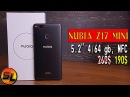 Nubia Z17 Mini полный обзор конкурента Xiaomi Mi A1 (Mi 5X) и Honor 9 Lite! Review