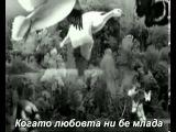 Oscar Benton (Оскар Бентон) - If You Go Away (1983)