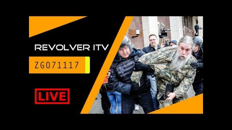 Как выжить русским после 5.11? В гостях Игорь Артёмов • Revolver ITV