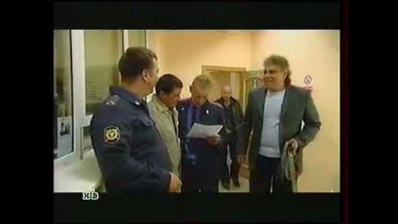 Дознаватель Константин Стрелков Дебошир