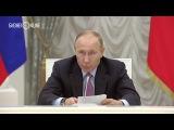 Путин предложил продлить действие маткапитала и платить семьям за рождение пер ...