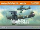 Сборка масштабной модели фирмы Eduard Avia B 534 III serie в масштабе 1 48 часть шестая Автор и ведущий Дмитрий Гинзбург www i goods model aviacija Eduard 651