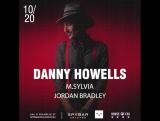 10.20.17 - Danny Howells at Spybar Chicago